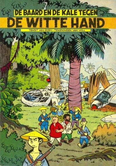 Cover for Baard en Kale (Dupuis, 1954 series) #4 - De Witte Hand