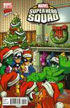 Cover for Marvel Super Hero Squad (Marvel, 2010 series) #12