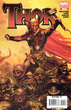 Cover Thumbnail for Thor (2007 series) #1 [Zombie Variant Cover]
