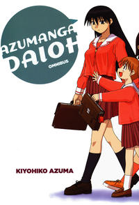 Cover Thumbnail for Azumanga Daioh Omnibus (Yen Press, 2009 series)