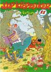 Cover for Joop Klepzeiker (CIC, 1988 series) #11