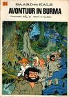 Cover for Baard en Kale (Dupuis, 1954 series) #24