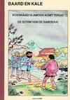 Cover for Baard en Kale (Albino, 1982 series) #2