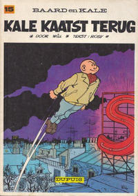 Cover Thumbnail for Baard en Kale (Dupuis, 1954 series) #15