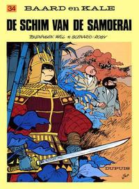 Cover Thumbnail for Baard en Kale (Dupuis, 1954 series) #34