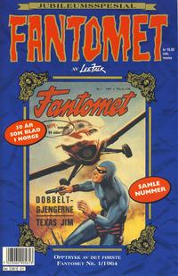 Cover Thumbnail for Fantomet jubileumsspesial (Semic, 1994 series)