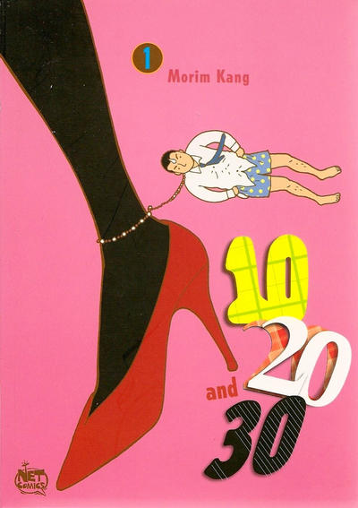 Cover for 10, 20, and 30 (Netcomics, 2007 series) #1