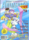 Cover for Animerica Extra (Viz, 1998 series) #v5#2