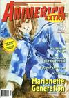 Cover for Animerica Extra (Viz, 1998 series) #v3#12