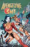 Cover for Avengelyne/Shi (Avatar Press, 2001 series) #1 [Martin]