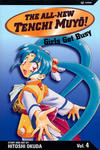 Cover for The All-New Tenchi Muyo! (Viz, 2003 series) #4