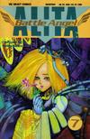 Cover for Battle Angel Alita (Viz, 1992 series) #7