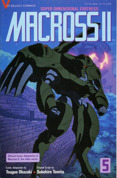 Cover for Macross II (Viz, 1992 series) #5