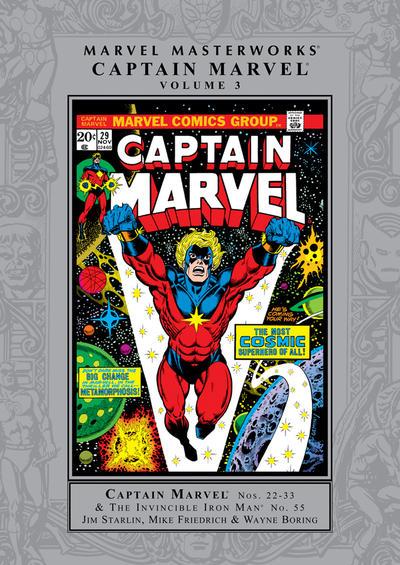 Cover for Marvel Masterworks: Captain Marvel (Marvel, 2005 series) #3 [Regular Edition]
