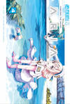 Cover for Aria (Tokyopop, 2008 series) #4
