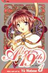 Cover for Alice 19th (Viz, 2006 series) #1