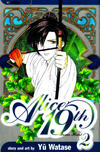 Cover for Alice 19th (Viz, 2006 series) #2