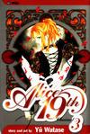 Cover for Alice 19th (Viz, 2006 series) #3