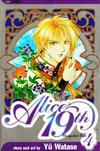Cover for Alice 19th (Viz, 2006 series) #4