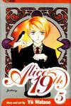 Cover for Alice 19th (Viz, 2006 series) #5