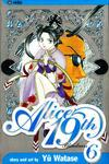 Cover for Alice 19th (Viz, 2006 series) #6