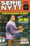 Cover for Serie-nytt [delas?] (Semic, 1970 series) #4/1979