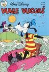 Cover for Vulle Vuojaš (Jår'galæd'dji, 1987 series) #26/1988