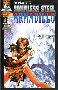 Cover Thumbnail for Stainless Steel Armadillo (Antarctic Press, 1995 series) #3