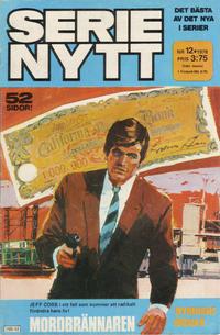 Cover Thumbnail for Serie-nytt [delas?] (Semic, 1970 series) #12/1978