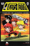 Cover for Tigers of Terra (Antarctic Press, 1993 series) #21