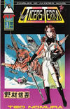 Cover for Tigers of Terra (Antarctic Press, 1993 series) #1