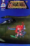 Cover for Tigers of Terra (Antarctic Press, 1993 series) #10