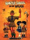 Cover for Hamster Joviaal en zijn welpen (Yendor, 1983 series)