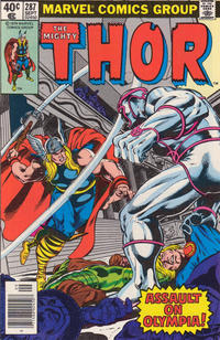 Cover Thumbnail for Thor (Marvel, 1966 series) #287