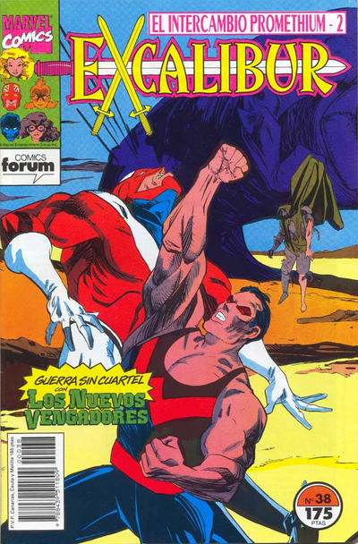 Cover for Excalibur (Planeta DeAgostini, 1989 series) #38