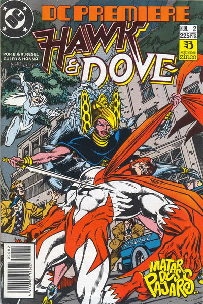 Cover for DC Premiere (Zinco, 1990 series) #2