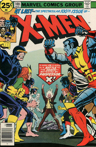 Cover for The X-Men (Marvel, 1963 series) #100 [25¢ Cover Price]