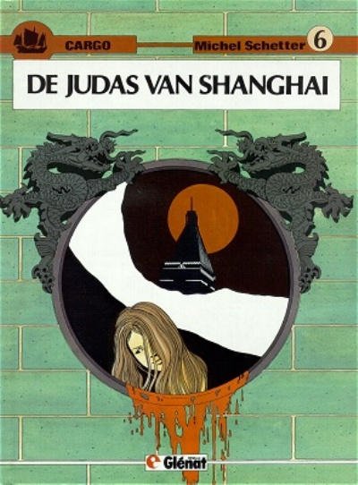 Cover for Cargo (Glénat Benelux, 1985 series) #6