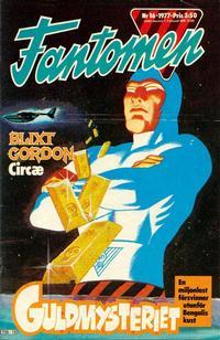 Cover Thumbnail for Fantomen (Semic, 1963 series) #16/1977