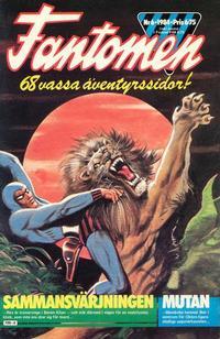 Cover Thumbnail for Fantomen (Semic, 1963 series) #6/1984