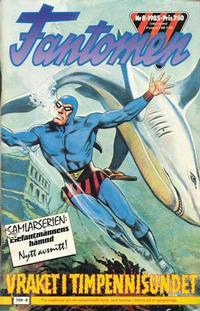 Cover Thumbnail for Fantomen (Semic, 1963 series) #8/1985