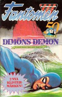 Cover Thumbnail for Fantomen (Semic, 1963 series) #11/1986