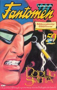 Cover Thumbnail for Fantomen (Semic, 1963 series) #16/1986
