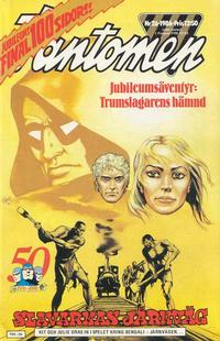 Cover Thumbnail for Fantomen (Semic, 1963 series) #26/1986