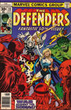 Cover Thumbnail for The Defenders (1972 series) #50