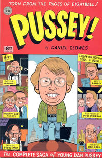 Cover Thumbnail for Pussey! (Fantagraphics, 1995 series) #[nn]