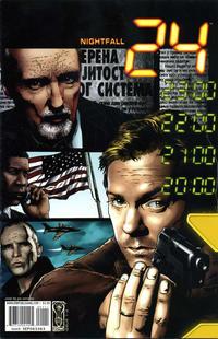 Cover for 24: Nightfall (IDW, 2006 series) #1 [Joe Corroney Cover]