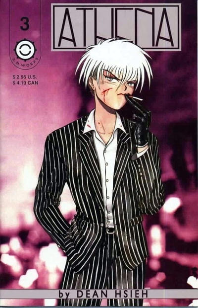 Cover for Athena (A.M.Works, 1995 series) #3
