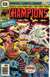 Cover for The Champions (Marvel, 1975 series) #6 [30¢ Price Variant]