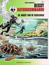Cover for Bessy natuurkommando (Standaard Uitgeverij, 1985 series) #3